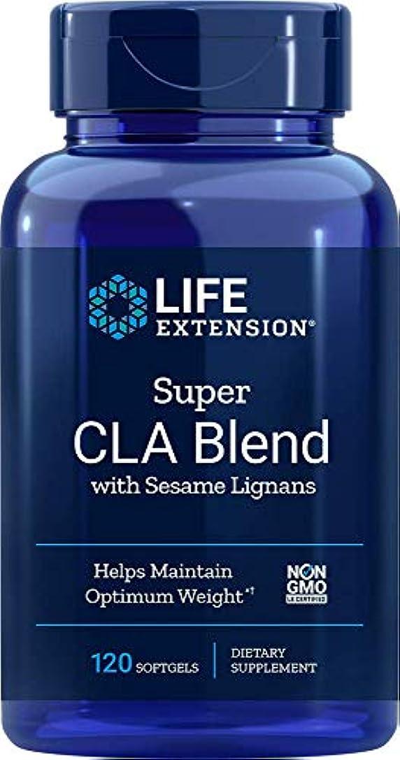 豊富なデコレーションリンク海外直送品Super CLA Blend, 1000 mg, Sesame Lignans 120 softgels by Life Extension