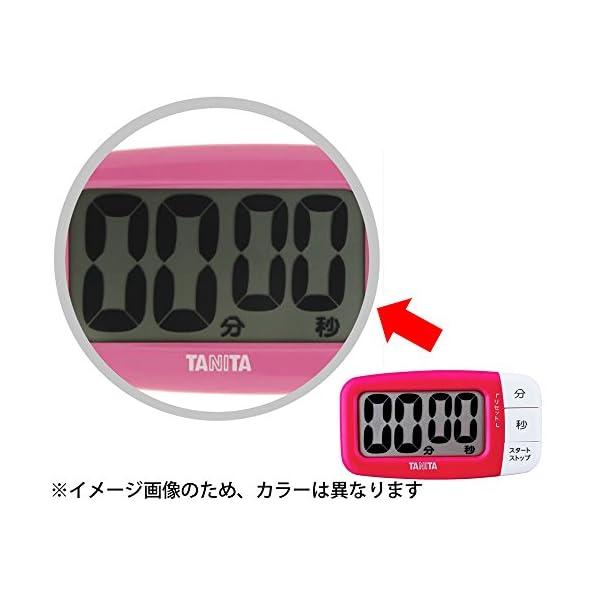 タニタ でか見えプラスタイマー100分 フレッ...の紹介画像3