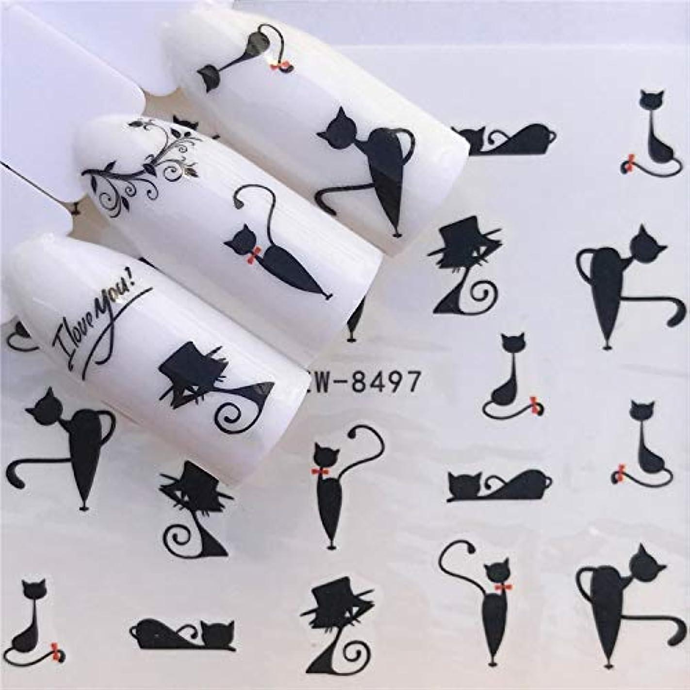 手足ビューティーケア 3ピースネイルステッカーセットデカール水転写スライダーネイルアートデコレーション、色:YZW8497