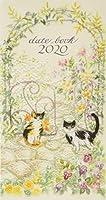 2020年花の手帳