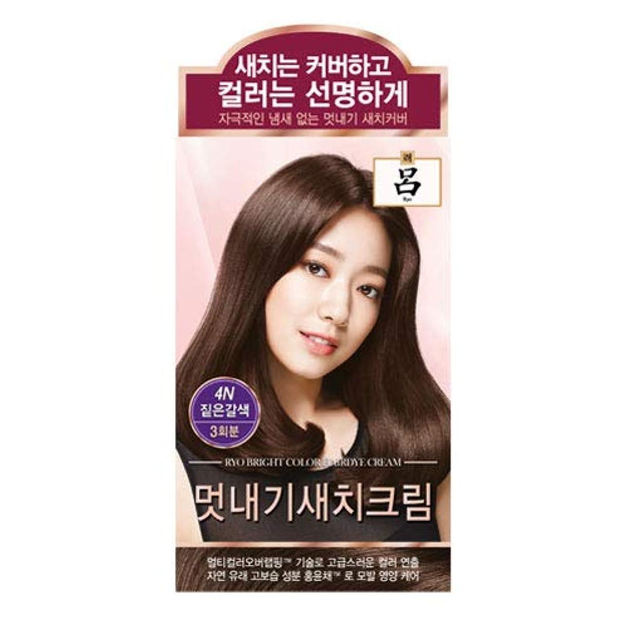 余韻ヨーロッパ貞アモーレパシフィック呂[AMOREPACIFIC/Ryo] ブライトカラーヘアアイクリーム 4N ディープブラウン/Bright Color Hairdye Cream 4N Deep Brown