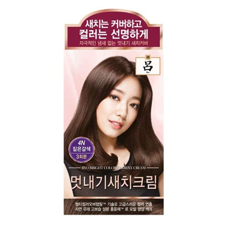 グッゲンハイム美術館役に立つファイアルアモーレパシフィック呂[AMOREPACIFIC/Ryo] ブライトカラーヘアアイクリーム 4N ディープブラウン/Bright Color Hairdye Cream 4N Deep Brown