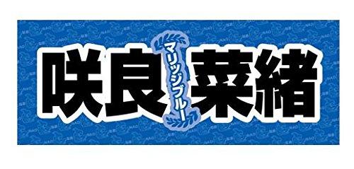 咲良菜緒(チームしゃちほこ)はメタル好きでhideを尊敬?本名・身長・ブログなどプロフィールを紹介!の画像