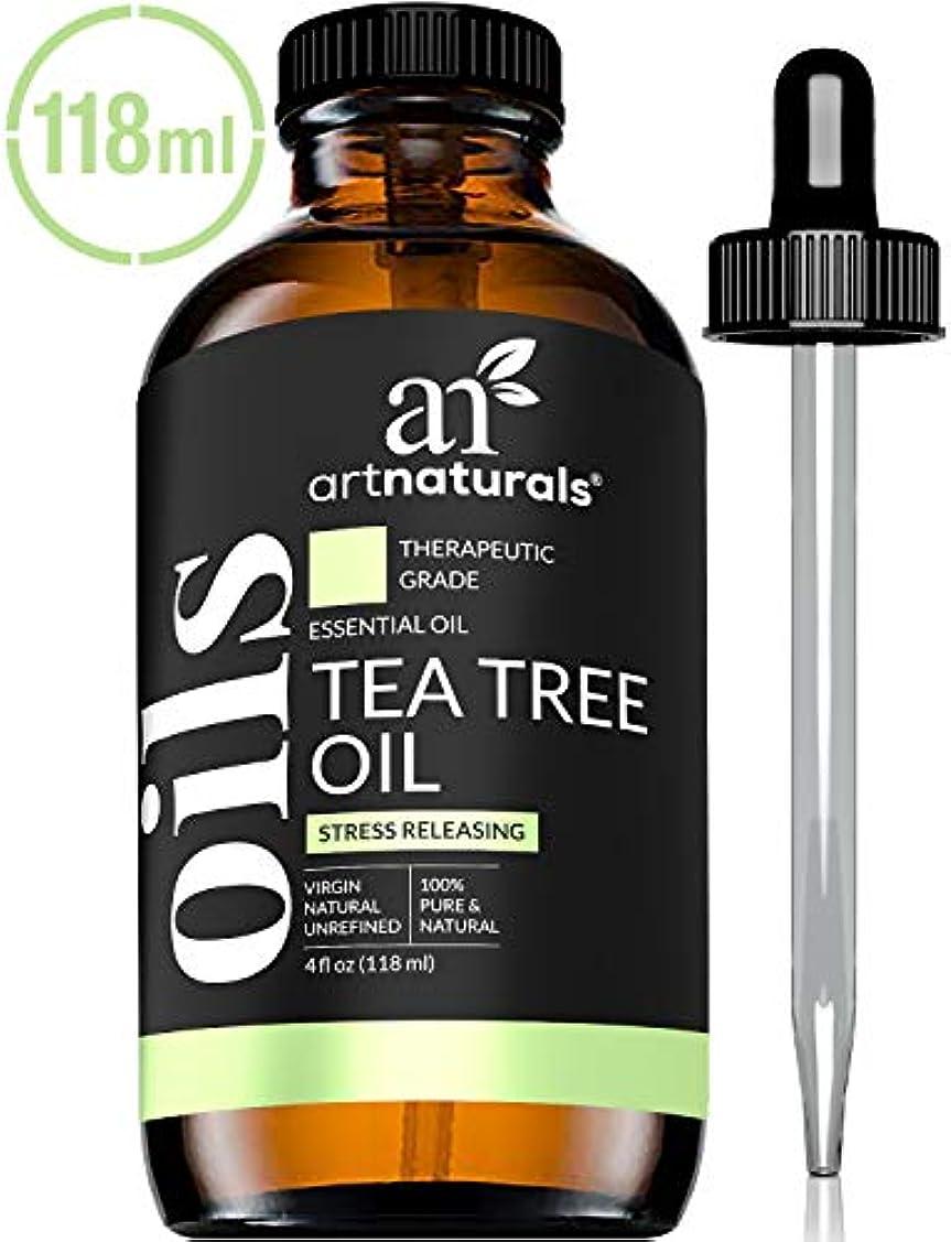 同行閉塞超えるArtNaturals Tea Tree Essential Oil - 4 oz Pure and Natural Premium Melaleuca Therapeutic Grade