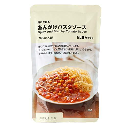 無印良品 麺にかける あんかけパスタソース 2袋 02860288 良品計画化学調味料不使用