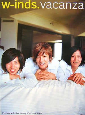 w‐inds.vacanza