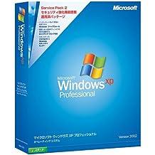 【旧商品/サポート終了】Microsoft  Windows XP Professional Service Pack 2 通常版