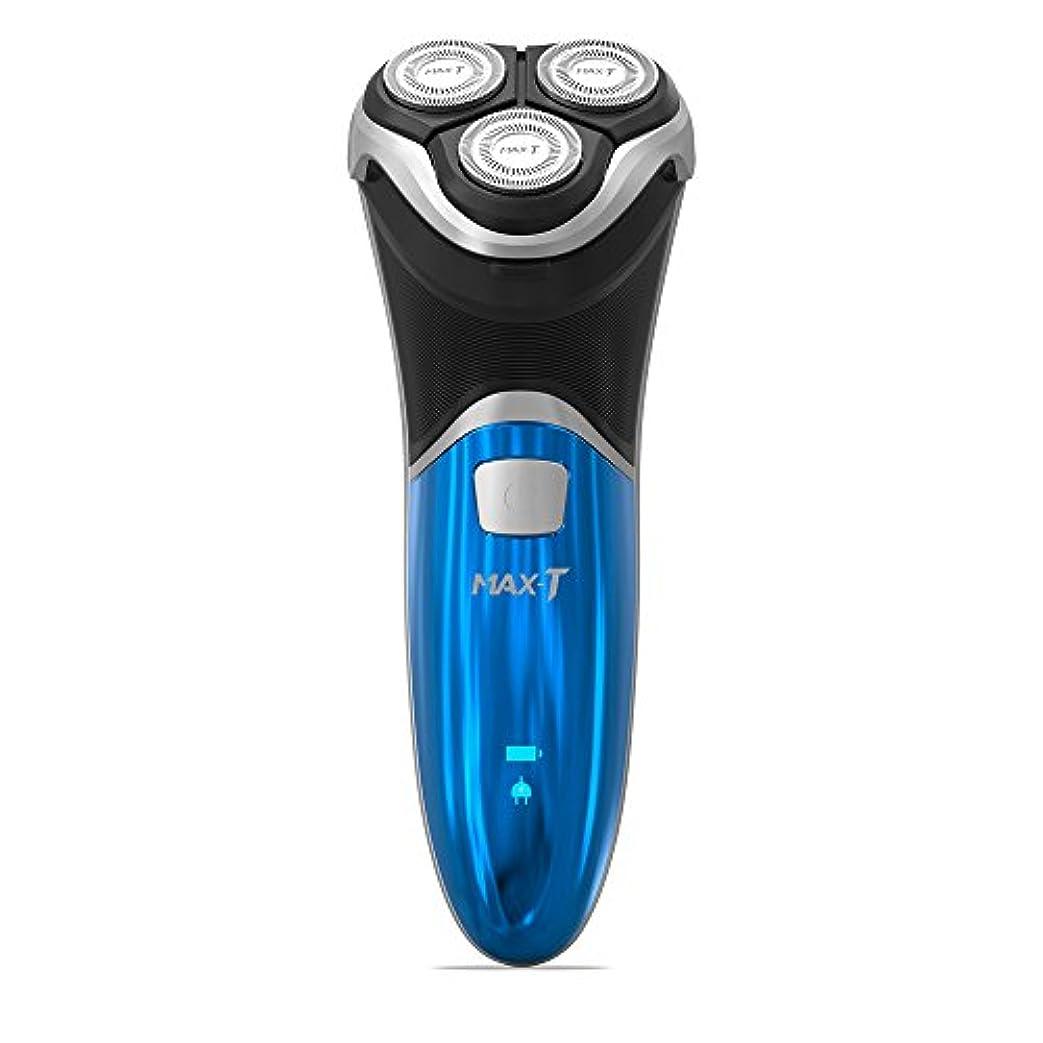 著名な識別巻き戻すシェーバー 3枚刃 IPX7級防水 お風呂剃り可 Micro USB充電 トリマー付属 MAX-T RMS6101 (RMS6101)