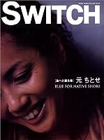 SWITCH Vol.20 No.6(JUNE 2002)