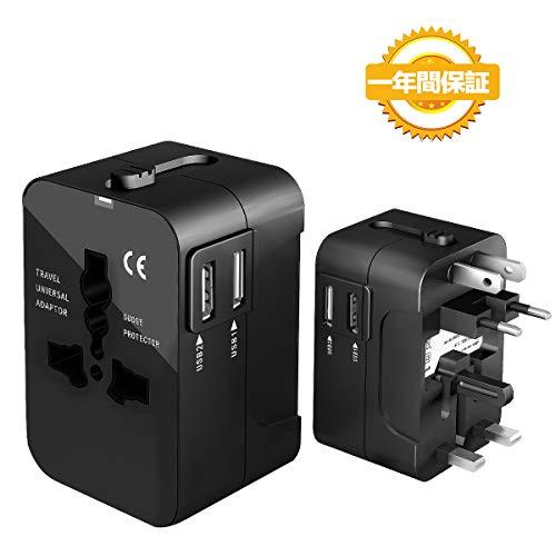 Mancano 海外変換プラグ 安全旅行充電器 A/O/BF/Cタイプ電源変...