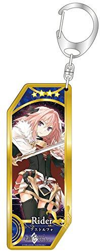Fate/Grand Order 14 ライダー/アストルフォ サーヴァントキーホルダー