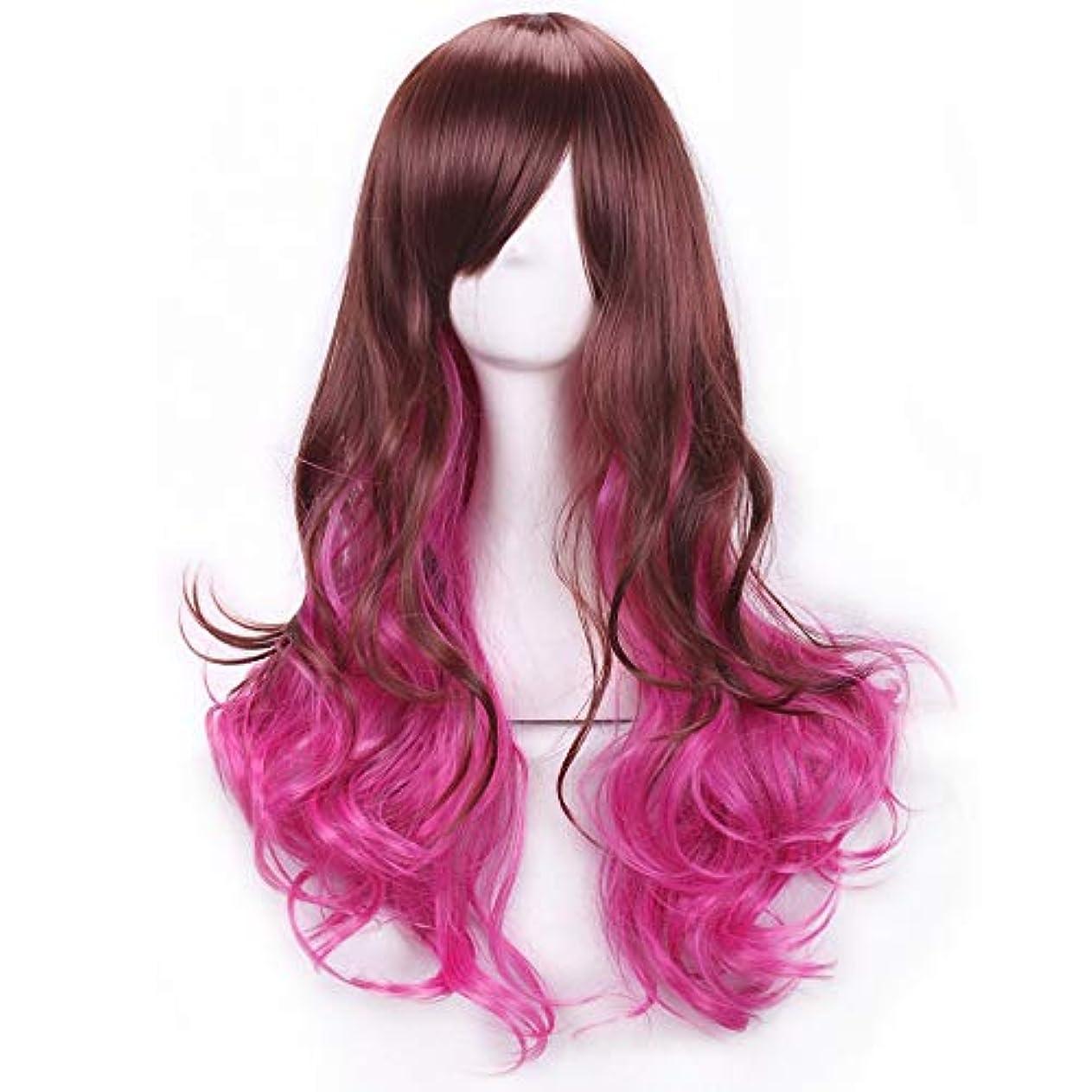 拒絶する悲しみ五かつらキャップでかつらファンシードレスカールかつら女性用高品質合成毛髪コスプレ高密度かつら女性&女の子用ブラウン、ピンク、パープル (Color : ピンク)
