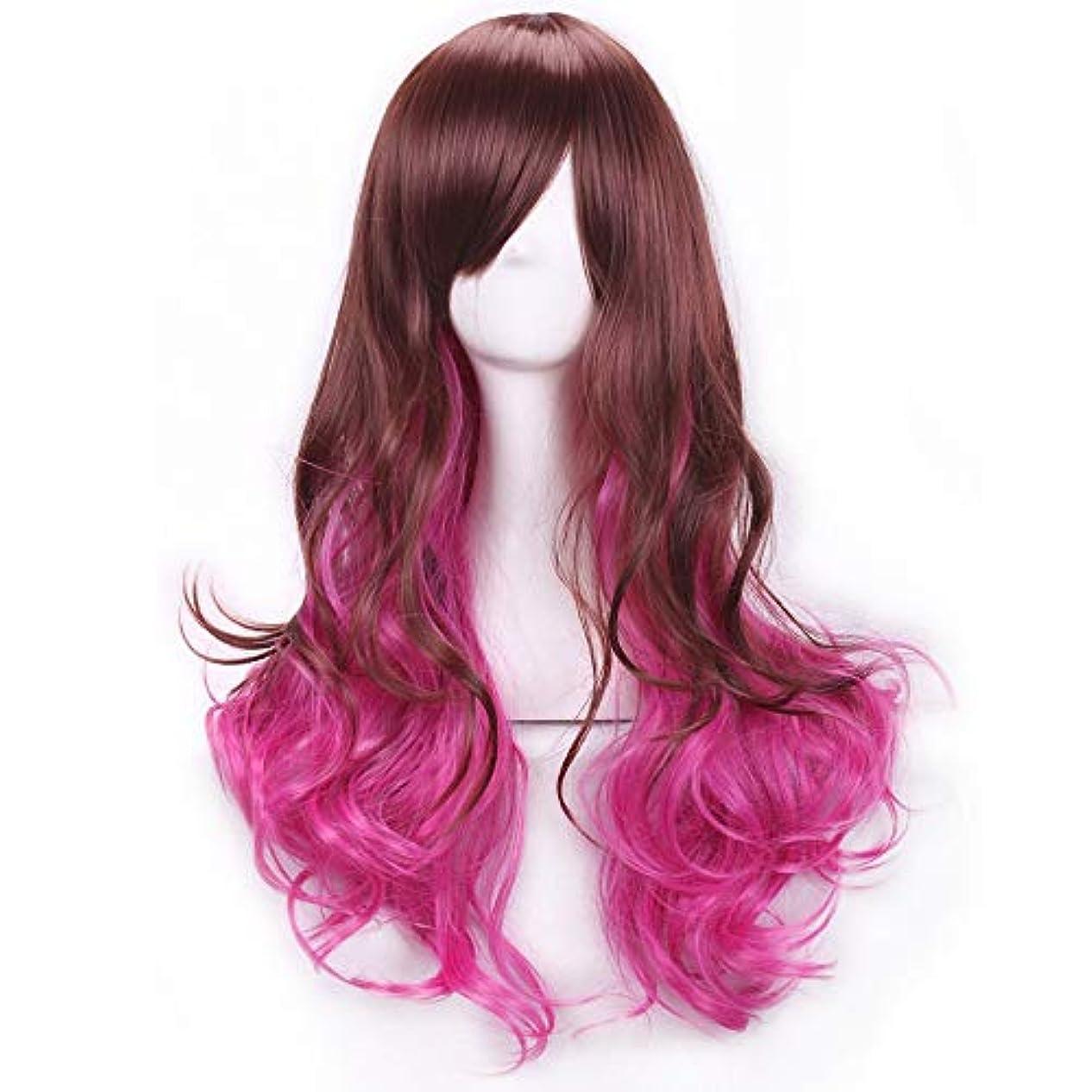 少ない依存シェトランド諸島かつらキャップでかつらファンシードレスカールかつら女性用高品質合成毛髪コスプレ高密度かつら女性&女の子用ブラウン、ピンク、パープル (Color : ピンク)