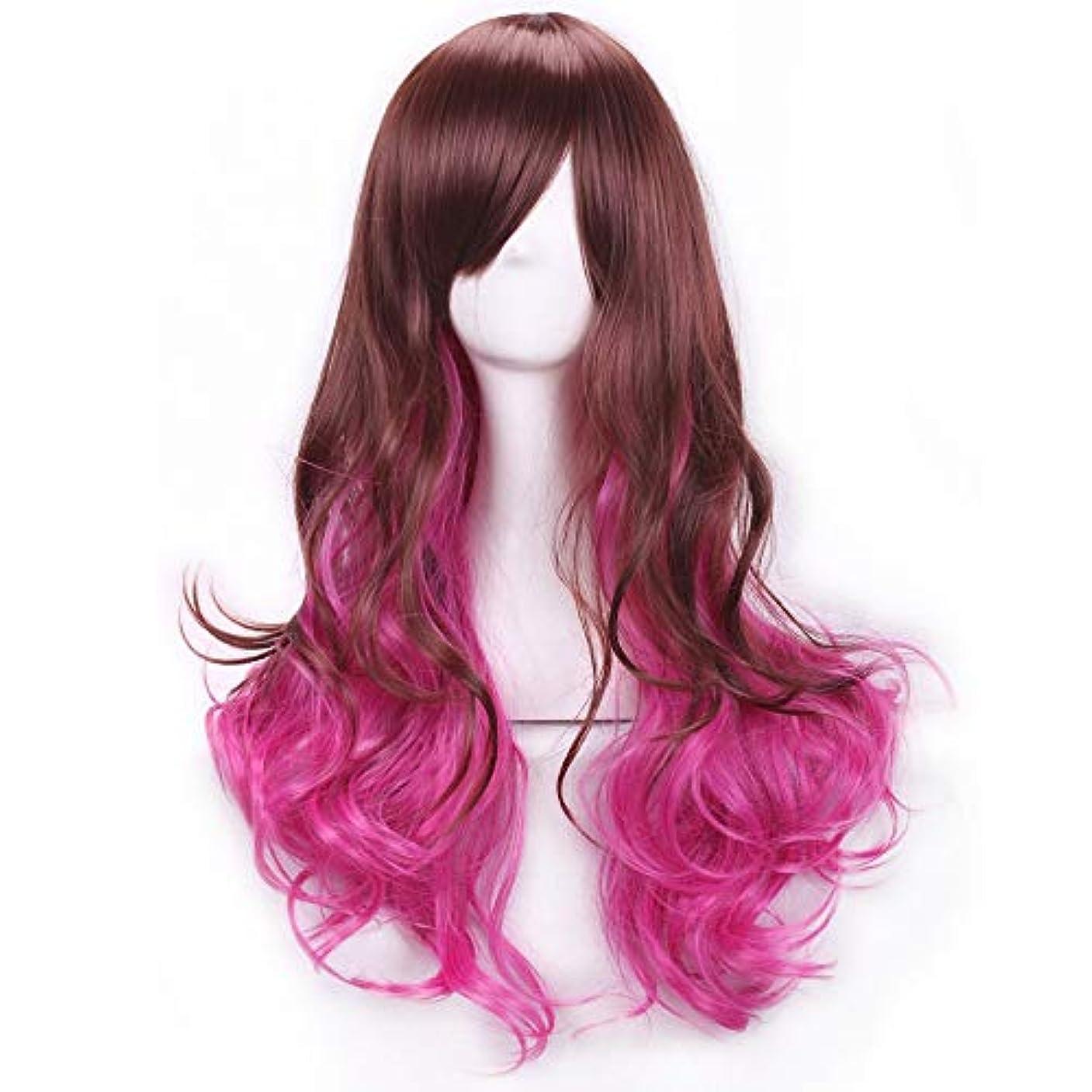 良心的鋼回路かつらキャップでかつらファンシードレスカールかつら女性用高品質合成毛髪コスプレ高密度かつら女性&女の子用ブラウン、ピンク、パープル (Color : ピンク)