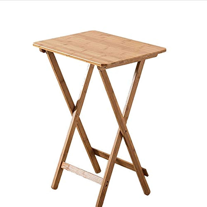 監査教師の日にじみ出るHUO,テーブル Nanzhu折り畳みテーブル正方形テーブルシンプルな小さな紅茶テーブルポータブルテーブルラップトップテーブル屋外の固体50 * 36.5 * 62 / 68cm (色 : 62cm)