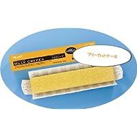 フリーカットケーキ ミルクレープ 480g 【冷凍】/フレック(1箱)