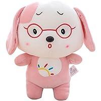 HuaQingPiJu-JP 柔らかいおもちゃ30cmの犬のぬいぐるみふわふわのぬいぐるみ犬子犬完璧な子供たちの子供のための贈り物(ピンク)