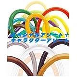 スペシャルセット2種類セット[200本入り】Quaratex balloonマジックバルーン260Q