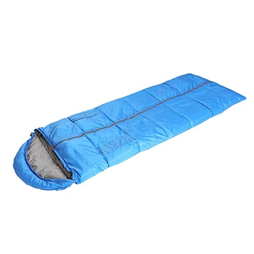 聖人出身地ライオネルグリーンストリートキャンプの寝袋大人の冬の厚さは暖かく保つ綿を伸ばしてください (色 : 青)