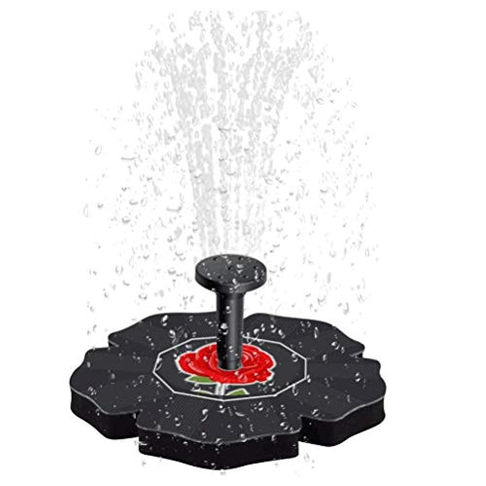 セーブ道ゆるくVOSAREA 鳥風呂噴水水ポンプソーラーパワーポンプブラシレスフローティング漂流パネル用鳥風呂水槽水槽水族館庭の芝生