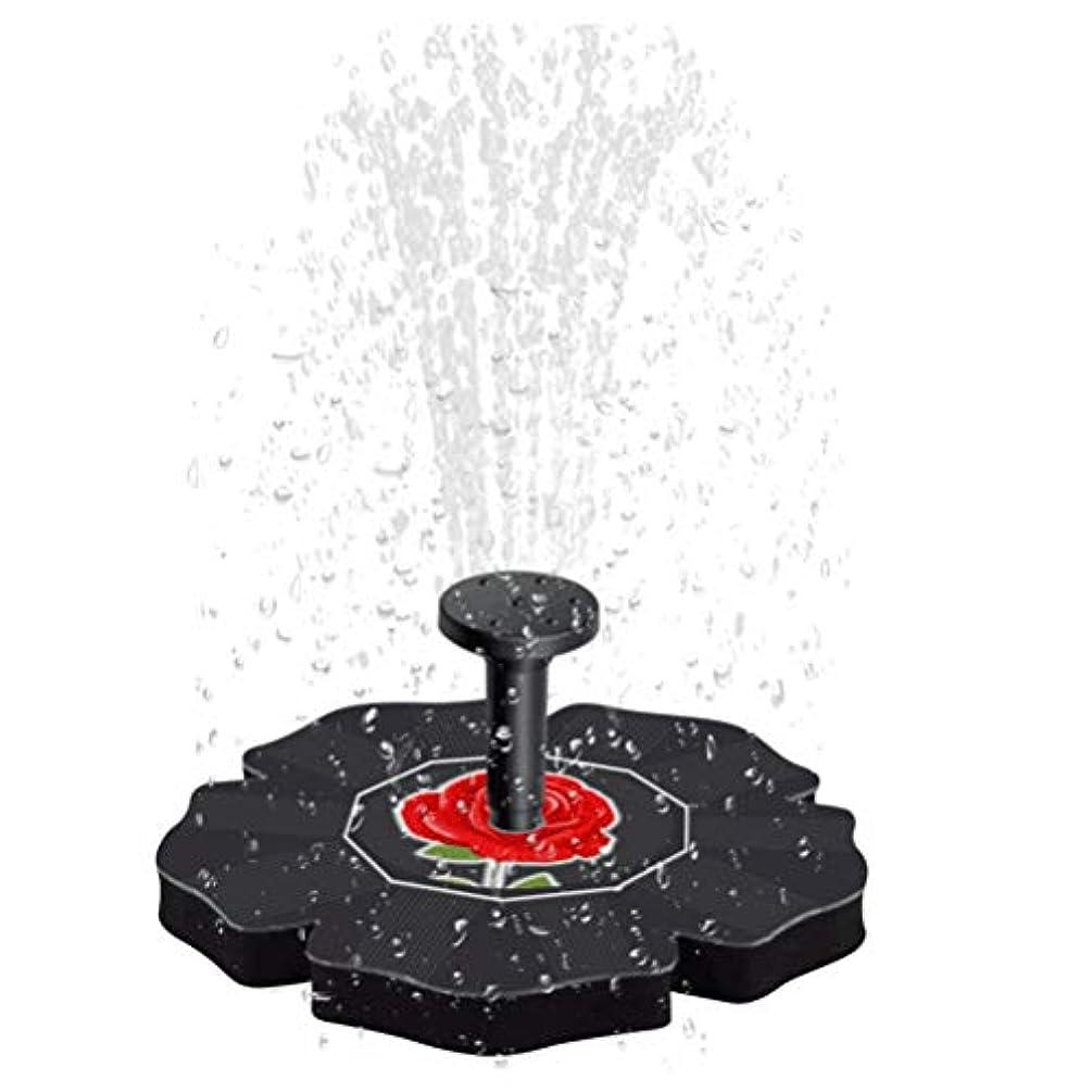 VOSAREA 鳥風呂噴水水ポンプソーラーパワーポンプブラシレスフローティング漂流パネル用鳥風呂水槽水槽水族館庭の芝生