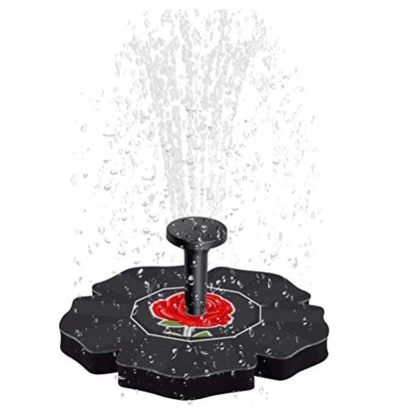 債務暗記する包囲LIOOBO ソーラーパワーウォーターポンプバードバス噴水ブラシレスフローティング漂流パネル用バードバス用水槽水槽水族館ガーデン芝生