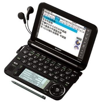 シャープ カラー電子辞書Brain ビジネスモデル ブラック系 PW-A9300-B