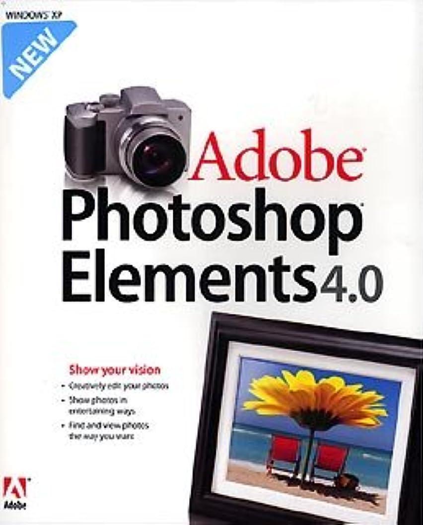 シエスタつかまえる大惨事Adobe Photoshop Elements 4.0 英語版 Retail WIN