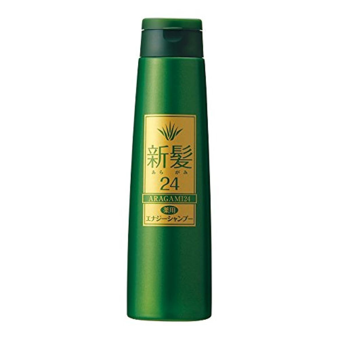 松の木終了する空洞新髪24 薬用エナジーシャンプー 56994