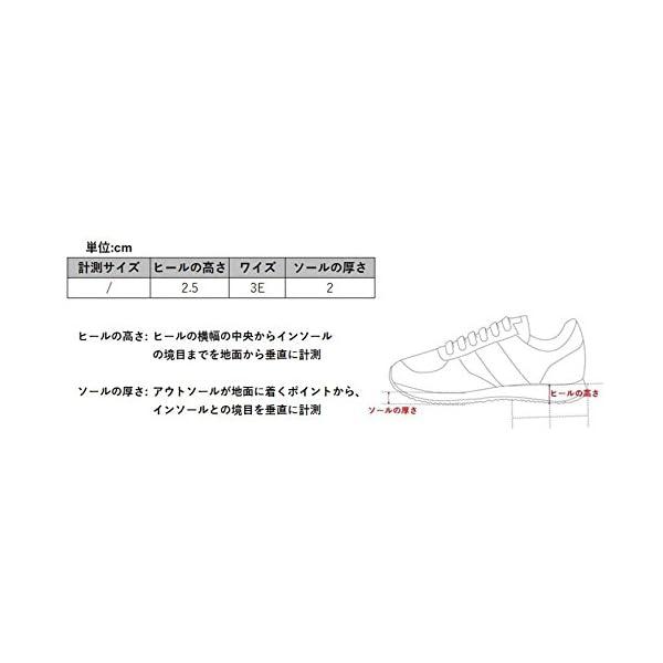 [ヘイギ] 安全靴 セーフティーシューズ HG...の紹介画像6