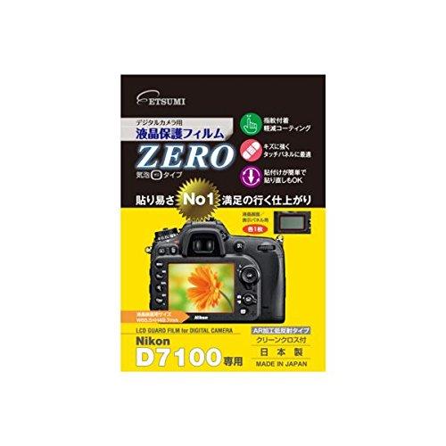 (まとめ)エツミ デジタルカメラ用液晶保護フィルムZERO ...