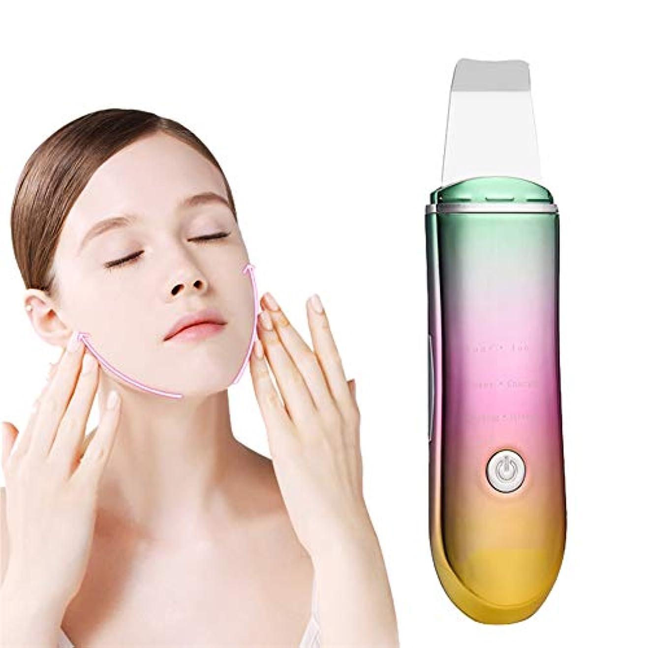 統計的息苦しいぴかぴか顔の皮膚クリーナー、充電式振動イオンスクラバー、顔のメイクアップリムーバーは、にきびブラックヘッドクリーナーを削除するには