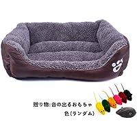 [ヴィペット]ペット 犬 猫 ベッド スクエア型 ソファ マット ふわふわ クッション 水洗い可 清潔 お手入れしやすい 音の出るおもちゃ 噛むおもちゃ 付き(S, コーヒー)