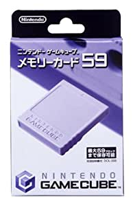 ニンテンドーゲームキューブ専用メモリーカード59