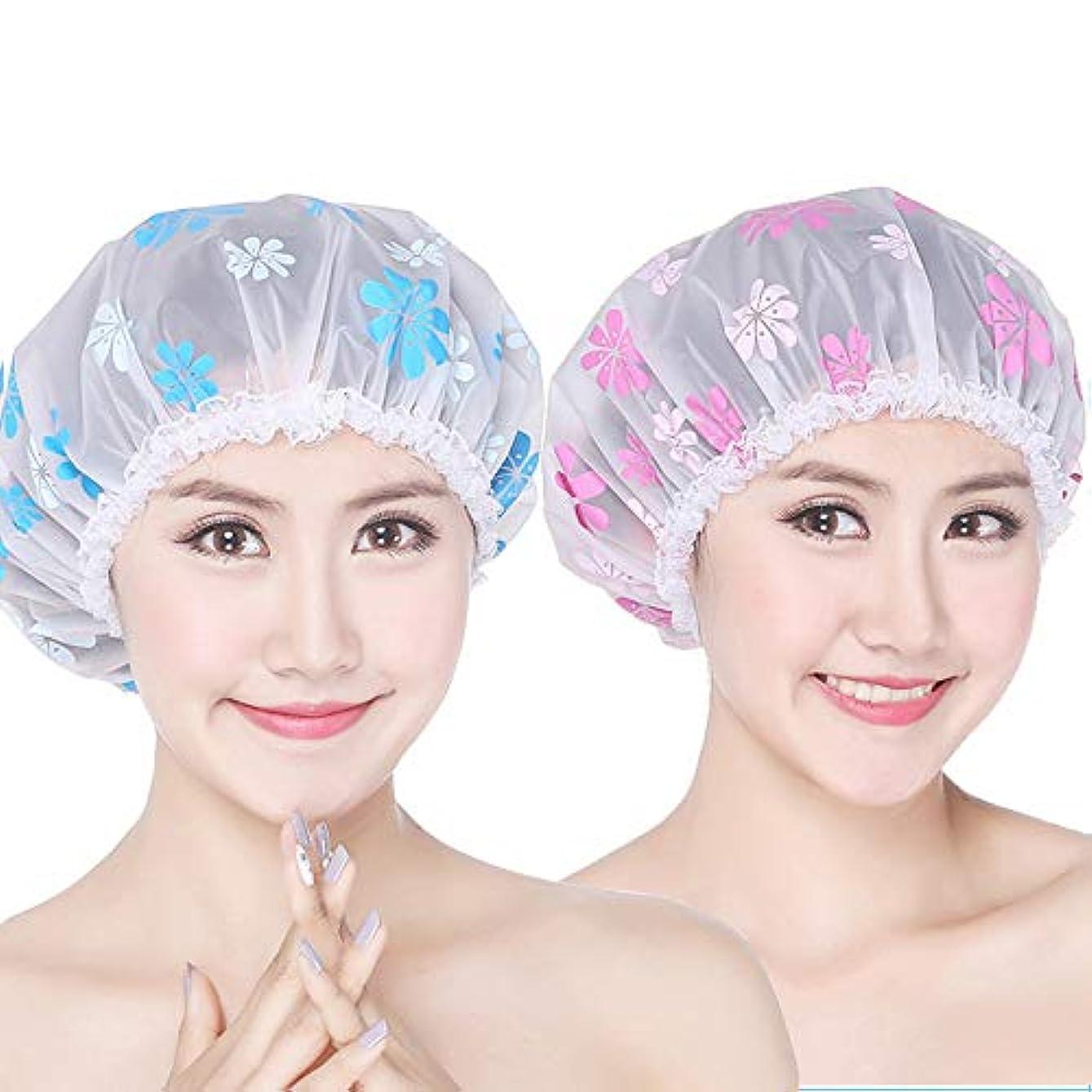 浸した哀れなサークルOnior 高品質シャワーキャップ バス用品 かわいい シャワーキャップ ヘアキャップ ヘアーキャップ ヘアーターバン 入浴キャップ 帽子 お風呂 シャワー用に 2枚セット