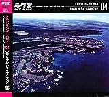 トラベリング・ハワイ 04 エアリアル・ビッグアイランド 02