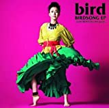 BIRDSONG EP-cover BEATS for the party-