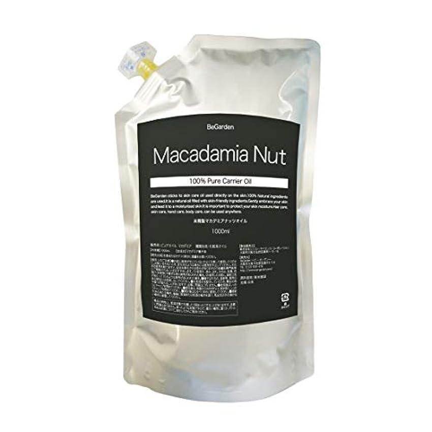 コモランマピニオン機密マカダミアナッツオイル