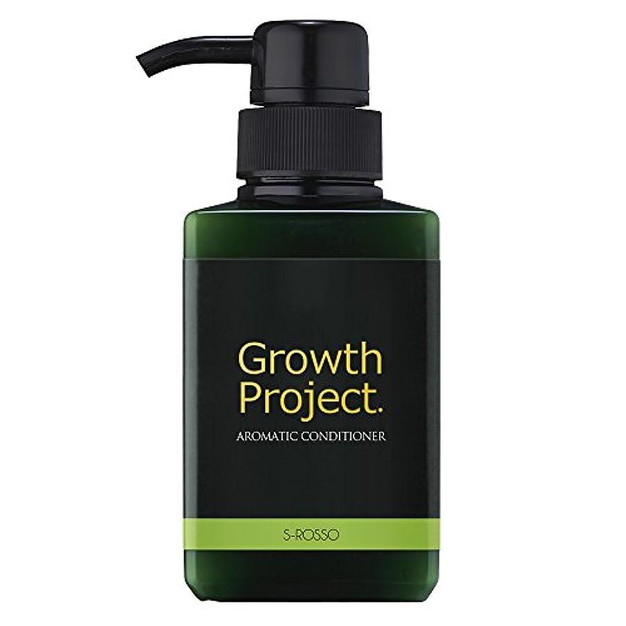 灌漑作りますタヒチGrowth Project アロマコンディショナー