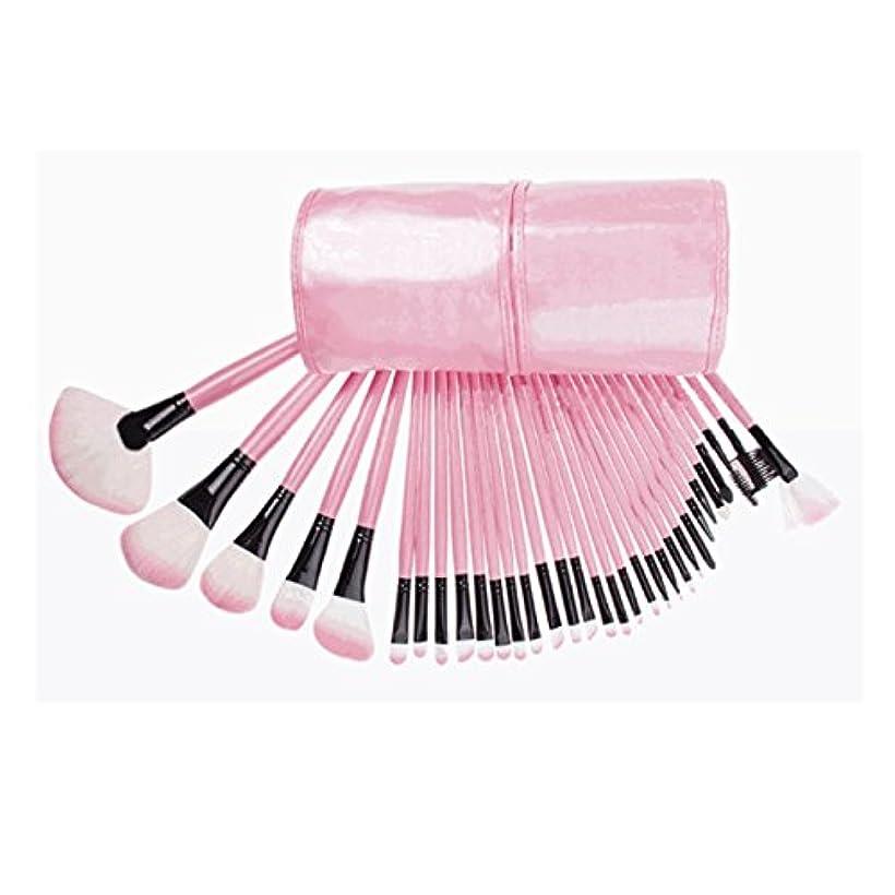 列挙するアパル。MR.shop 高級化粧ブラシセット メイクブラシセット 可愛いお洒落な専用収納ケース付き32本セット
