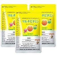 マルチビタミン 3袋セット/健康食品/サプリ