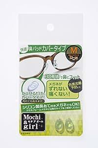 モチアガール® カバー 【厚さ1.5mm】 (M)
