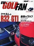 フォルクスワーゲン・ゴルフ・ファン vol.7 (Gakken Mook) 画像