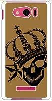 ohama SHL24 AQUOS PHONE SERIE mini アクオスフォン ハードケース スカルクラウン-D ドクロ 王冠 クラウン 星 スマホ ケース スマートフォン カバー カスタム ジャケット au