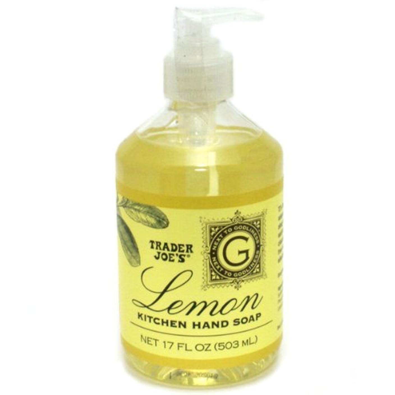 和らげるシアー敵対的Trader Joe's トレーダージョーズ KITCHEN HAND SOAP Lemon レモン キッチンハンドソープ [並行輸入品]