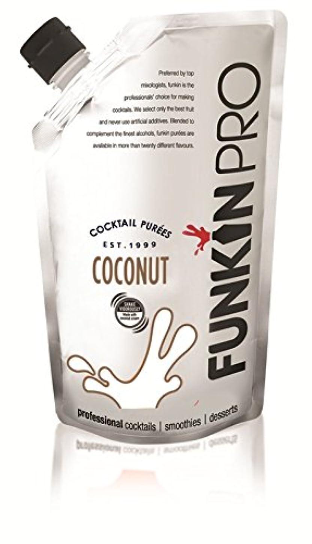 うねるポンペイラビリンスFunkin Coconut Puree 1kg (Pack of 2) - ココナッツピューレ1キロ x2 [並行輸入品]