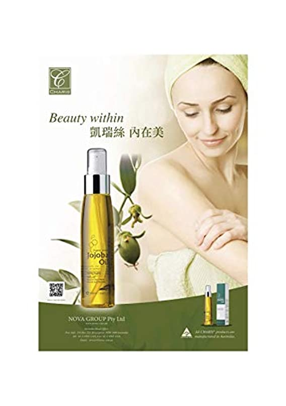 商業の小川透けるCHARIS ホホバオイル 100% Pure Natural (Made in Australia) 60ml [海外直送品]