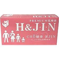PREMIUM乳酸菌 H&J・I・N エイチアンドジン CHO健康美人 EF-2001配合乳酸菌食品 人用 (1g×90包)