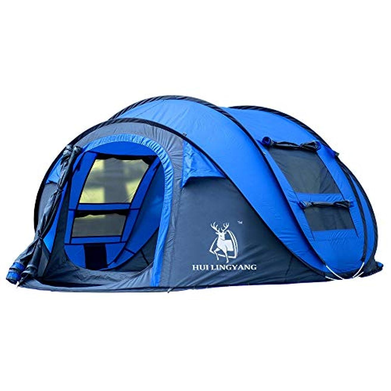 年クラウドマザーランドキャンプテント 家族のビーチテントハイキング釣りライトポータブル通気性防風折りたたみ式 軽量で便利なテント (Color : Blue, Size : Free size)