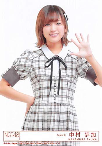 【中村歩加】 公式生写真 NGT48 世界の人へ 封入特典 ...
